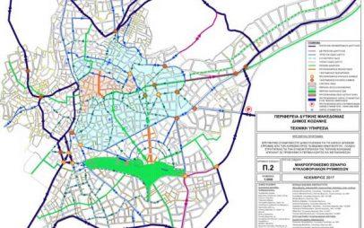702 πολίτες ζητούν να μην καταργηθούν 1050 θέσεις στάθμευσης , να μην πεζοδρομηθεί η μονοδρομηθεί η Π. Μελα