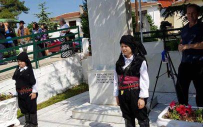 Συγκινητική η εκδήλωση στο Πρωτοχώρι Κοζάνης για τη μνήμη της γενοκτονίας των Ελλήνων του Πόντου