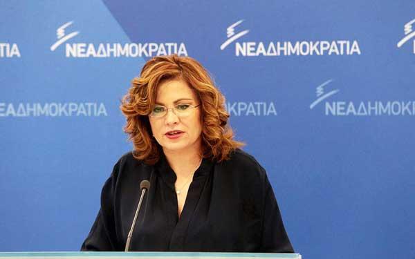 Μ. Σπυράκη: Να διευκολύνουμε την παραγωγή και μεταφορά υδρογόνου στη Δυτική Μακεδονία, αναβαθμίζοντας τις υποδομές φυσικού αερίου