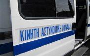 Αναλυτικά τα δρομολόγια των Κινητών Αστυνομικών Μονάδων για την επόμενη εβδομάδα (από 08-03-2021 έως 14-03-2021)