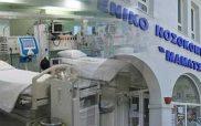 Αποδεκατίστηκε η παθολογική κλινική του Μαμάτσειου Νοσκομείου Κοζάνης – Επτά γιατροί σε καραντίνα μετά από δύο θετικά κρούσματα, ειδικός γιατρός παραιτείται εν μέσω πανδημίας