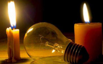 Διακοπή ηλεκτρικού ρεύματος την Παρασκευή 15/10 σε περιοχές της Κοζάνης