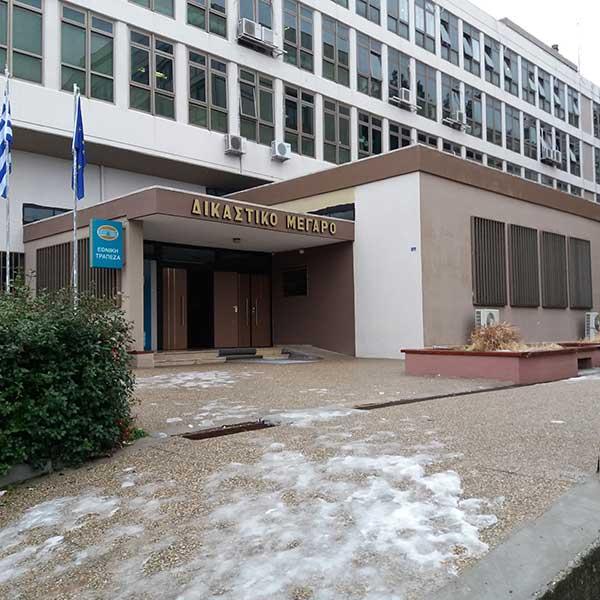 Η τρίτη μελέτη της Περιφέρειας Δ.Μακεδονίας για το εξασθενές χρώμιο: Αμελητέα η συμβολή της τέφρας στην παρουσία του- Υπεύθυνη η γεωλογία και τα πετρώματα