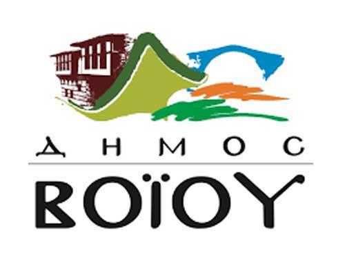 Ρύθμιση οφειλών στο δήμο Βοΐου λόγω κορωνοϊού