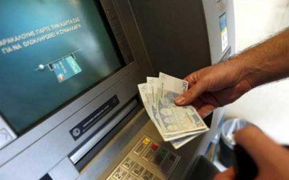 Η κατάργηση τραπεζικών καταστημάτων στη Δυτική Μακεδονία και η κήρυξη της Περφέρειας υπό ειδικό καθεστώς