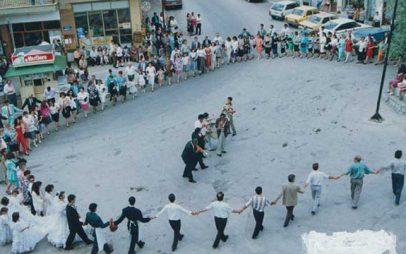 magazzino: «Ο Γάμος στη Σιάτιστα»