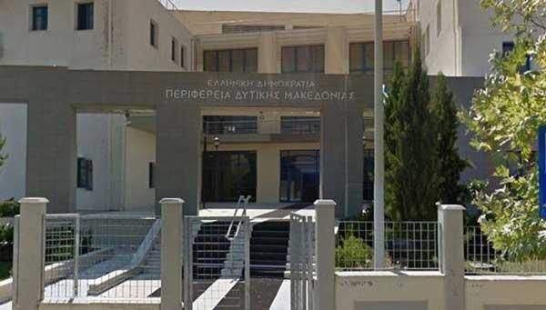 Διευκρινίσεις της Περιφέρειας Δ. Μακεδονίας για την πρόσκληση (59), αναφορικά με 4 έργα κατάρτισης που είναι ενταγμένα στο επιχειρησιακό πρόγραμμά της