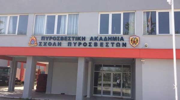 Πρόσληψη 8 μαγείρων (ΔΕ) στην Σχολή Πυροσβεστών Πτολεμαΐδας (4 στην Πτολεμαΐδα και 4 στο Τσοτύλι)