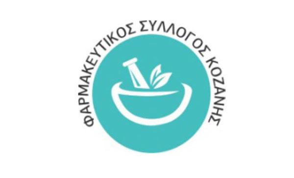 Φαρμακευτικός Σύλλογος Κοζάνης: Δημιουργείται συνωστισμός λόγω της αναμονής για τα self test