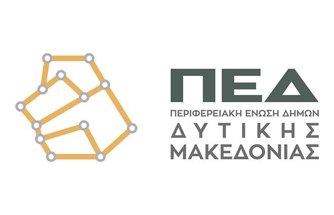 Συνεδριακή διαδικασία της ΚΕΔΕ με τις ΠΕΔ Δυτικής Μακεδονίας και Ηπείρου με τηλεδιάσκεψη