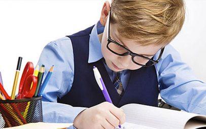 magazzino: Όραση και Σχολείο