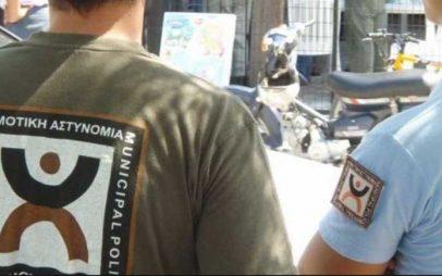 Ένα πρόστιμο για μη χρήση μάσκας από τη δημοτική αστυνομία Κοζάνης