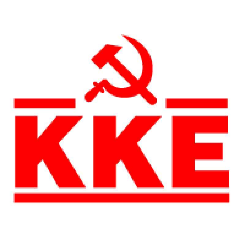 Κοινοβουλευτική παρέμβαση του ΚΚΕ για να αποσυρθεί και να μην εφαρμοστεί το πρόγραμμα «Μνήμες Κατοχής στην Ελλάδα» στα σχολεία