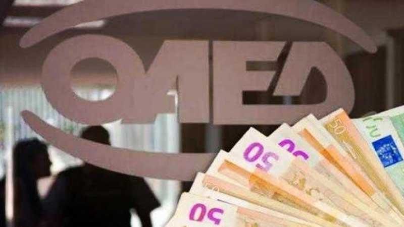 Σήμερα καταβλήθηκαν περισσότερα από 108 εκ. ευρώ σε προπληρωμές επιδομάτων και Δώρου Πάσχα στους δικαιούχους του ΟΑΕΔ