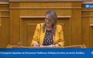 Ολυμπία Τελιγιορίδου:Η Καστοριά δεν είναι στο σχέδιο δίκαιης μετάβασης και η ΝΔ μας υπόσχεται καθρεφτάκια για ιθαγενείς αργότερα