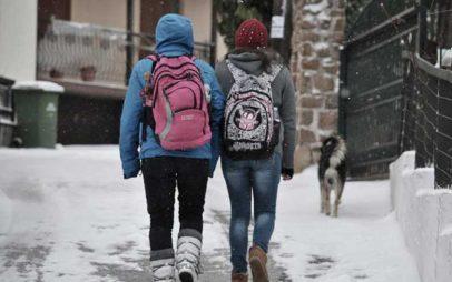 Κλειστά τα σχολεία στο δήμο Κοζάνης