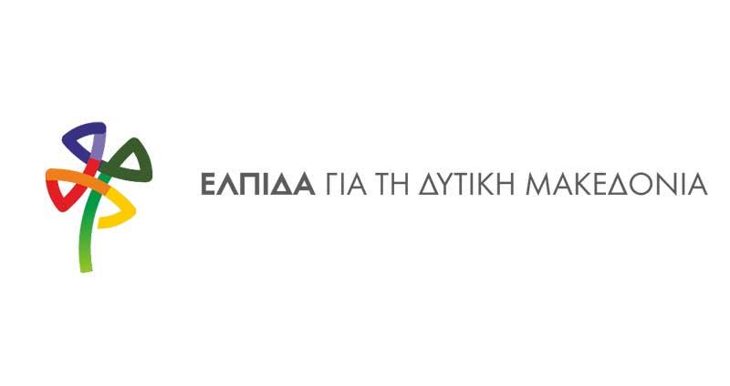 Πανδημία στη Δυτική Μακεδονία: Η μεγάλη συνωμοσία της σιωπής στις  εκτροφές γουνοφόρων της Δ.Μακεδονίας
