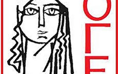 Σύλλογος Γυναικών Πτολεμαΐδας: Κινητοποίηση σήμερα Τρίτη, στις 13:00 στην κεντρική πλατεία Πτολεμαΐδας