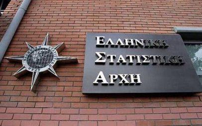 301 άτομα στην ΕΛΣΤΑΤ- Θέσεις και για τη Δυτική Μακεδονία