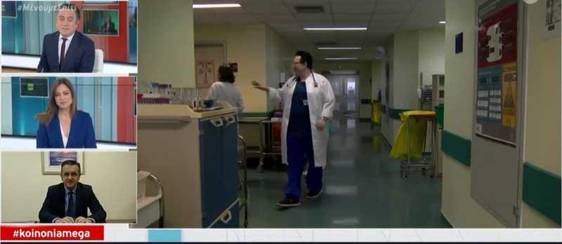 Γιώργος Κασαπίδης: «Ο ιός ξέφυγε από το Νοσοκομείο της Καστοριάς»-«Υπάρχει φόβος στον κόσμο»