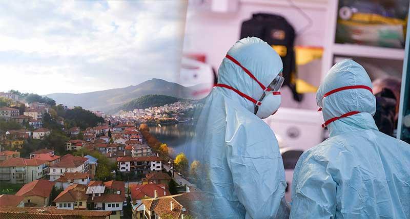 Δεν θα ληφθούν μέτρα δήλωσε ο Υπουργός Υγείας και η Καστοριά μπήκε στο επίπεδο 4