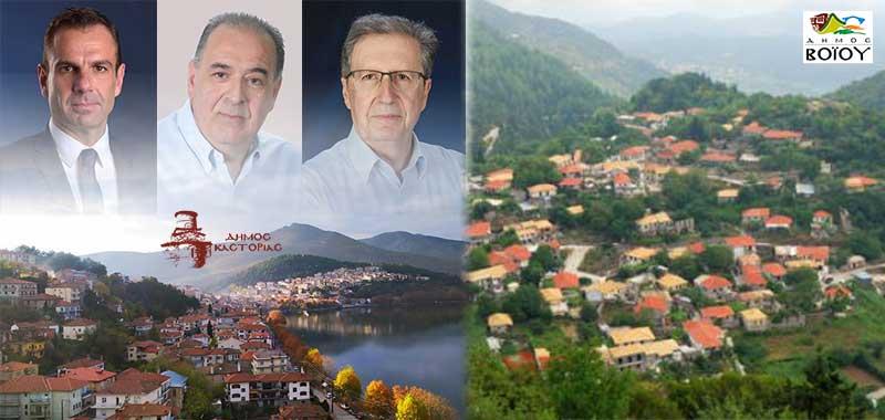 Να σταματήσουν οι μετακινήσεις των καστοριανών – Εκτεθειμένοι οι τρεις δήμαρχοι της Καστοριάς που τώρα δεν θέλουν καραντίνα – Ξεκάθαρο το Βόιο