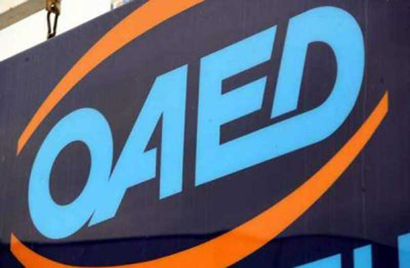 Αύξηση των θέσεων για το νέο πρόγραμμα κατάρτισης ΟΑΕΔ – Cisco στην κυβερνοασφάλεια