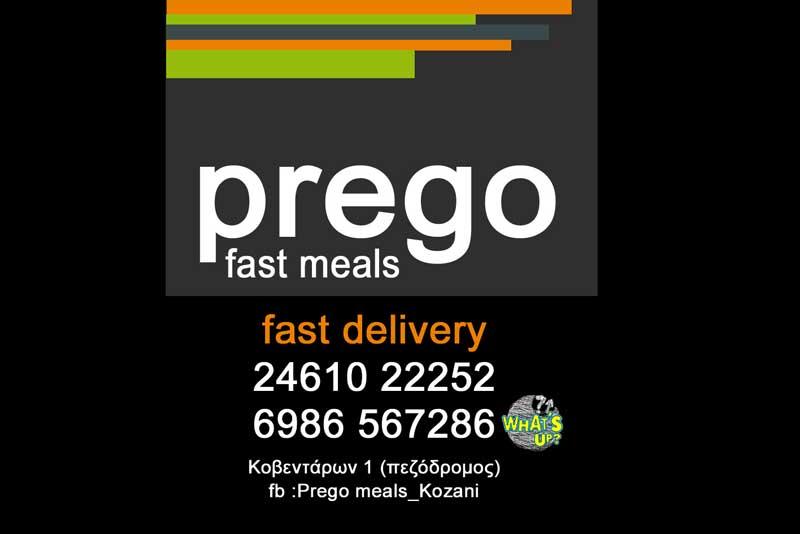 «Prego»: Ζητείται άτομο με εμπειρία για εργασία