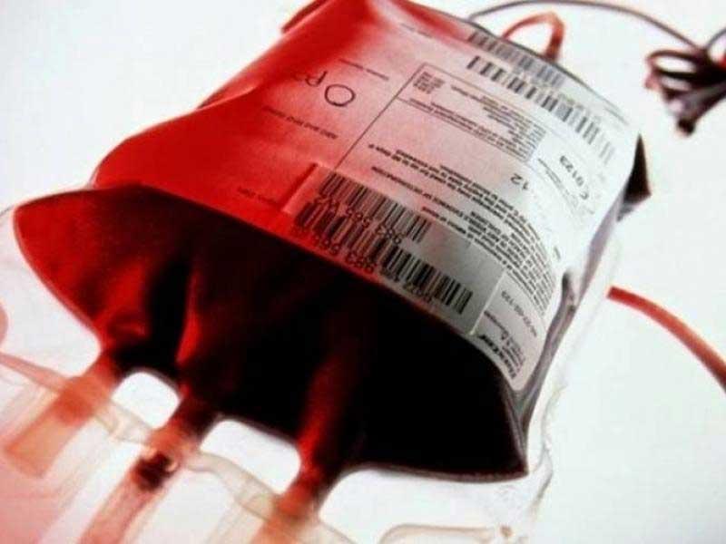 Συμπολίτης μας στο Μποδοσάκειο χρειάζεται επειγόντως αίμα