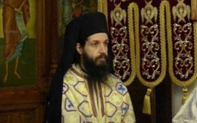 Μητροπολίτης Σισανίου και Σιατίστης Αθανάσιος: Ο δικός μας γιατρός και λοιμωξιολόγος είναι ο Άγιος Παντελεήμονας- Τα δικά μας φάρμακα είναι το Σώμα και Αίμα Χριστού