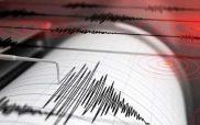 Σεισμός σημειώθηκε σήμερα το μεσημέρι στα Γρεβενά  – 10 χιλιόμετρα εστιακό βάθος