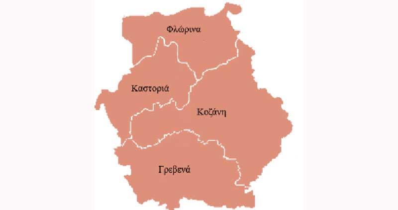 101 νέα κρούσματα στη Δυτική Μακεδονία-Δείτε την κατανομή της Κυριακής
