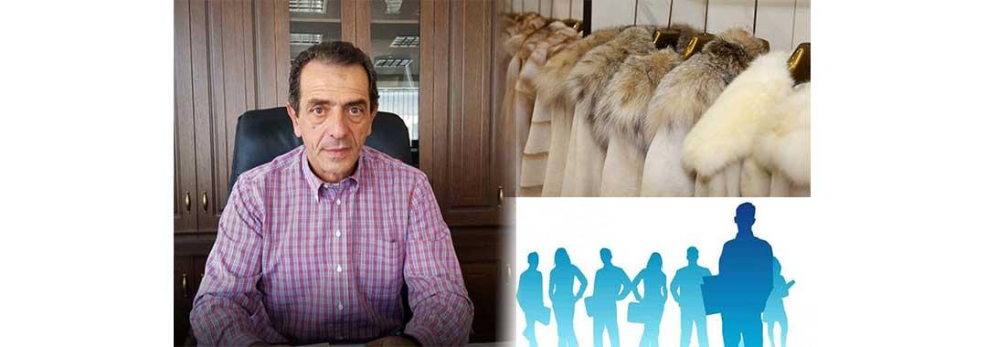 Σφοδρώ κατηγορώ του Δημήτρη Κοσμίδη στη Διαχειριστική Αρχή για τους χειρισμούς της στο πρόγραμμα των 280 θέσεων εργασίας και στον χώρο της γούνας – Μια καταγγελία για έναν εκ των δικαιούχων τρενάρει 800.000 ευρώ για την απασχόληση