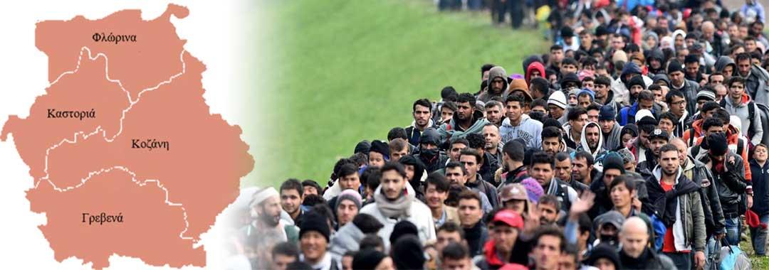 1.900 πρόσφυγες και μετανάστες στην Περιφέρεια Δυτικής Μακεδονίας – Οι 1.150 στα Γρεβενά