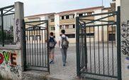 700 μαθητές λυκείων της Π.Ε. Κοζάνης από τους 4.500 δεν επέστρεψαν στα θρανία – Σε ποιο λύκειο της Κοζάνης σημειώθηκε η μεγαλύτερη αποχή