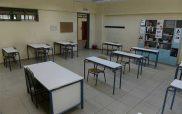 Κλειστά όλα τα σχολεία του Δήμου Κοζάνης τη Δευτέρα 18 Ιανουαρίου
