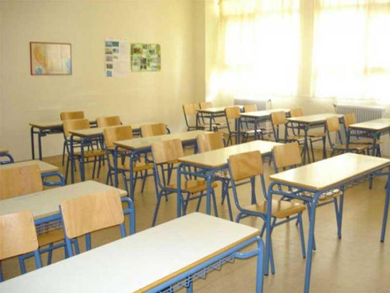 Αυξήθηκαν στις 7 οι σχολικές μονάδες σε αναστολή στην Π.Ε. Κοζάνης -Και το 10ο δημοτικό σχολείο Κοζάνης