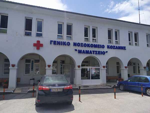 Ευχαριστήριο της Διευθύντριας του Πνευμονολογικού Τμήματος του ΓΝ Κοζάνης προς το προσωπικό της Παθολογικής κλινικής