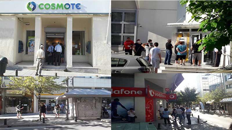 Κάποιες συνήθεις ήρθαν για να μείνουν: Οι ουρές στις τράπεζες και τις εταιρείες κινητής τηλεφωνίας είναι πια ρουτίνα στην Κοζάνη