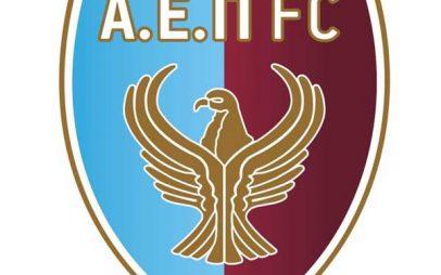 Επιστολή της ΕΠΣ Κοζάνης προς την ΕΠΟ για τη συμμετοχή της ΑΕΠ Κοζανης στο πρωτάθλημα της Super League 2 2021-22