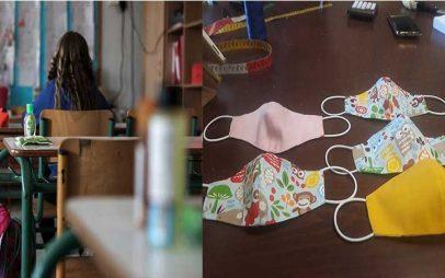 Τα παιδιά φορούν μάσκες στην Κοζάνη , οι γονείς;-Το παράδοξο με τα ολοήμερα