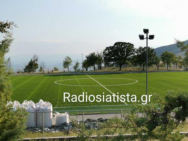 Σιάτιστα: Σχεδόν έτοιμο το νέο γήπεδο της Γκαγκαράτσους με τον πλαστικό χλοοτάπητα νέας γενιάς !!!
