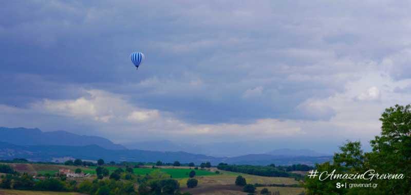 Από την Καππαδοκία στα Γρεβενά…μ' ένα αερόστατο!