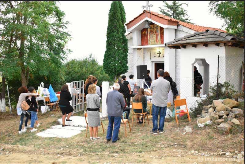 Εγκαίνια Παρεκκλησίου στο Ακόντιο Διποταμίας Καστοριάς