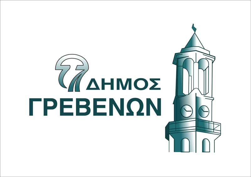 Δείτε σε ποιους δρόμους θα γίνονται εργασίες για οπτική ίνα στην πόλη των Γρεβενών από τις 28 έως και τις 30 Σεπτεμβρίου