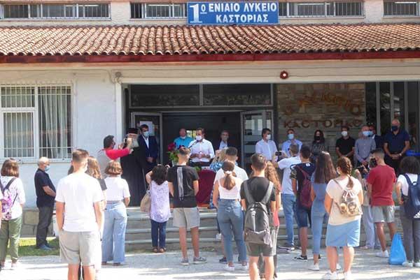 Το μήνυμα του Δημάρχου Καστοριάς για την σημερινή έναρξη της νέας σχολικής χρονιάς