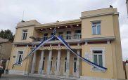 Η Κοζάνη γιορτάζει την 28η Οκτωβρίου 1940 με το σημαιοστολισμένο δημαρχείο…