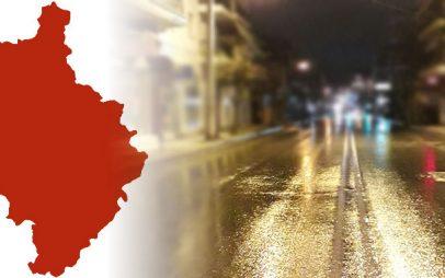Απαγόρευση κυκλοφορίας σε όλη την Π.Ε. Κοζάνης από τις 12:30-5:00 – Το βράδυ του Σαββάτου η πρώτη μέρα εφαρμογής του μέτρου