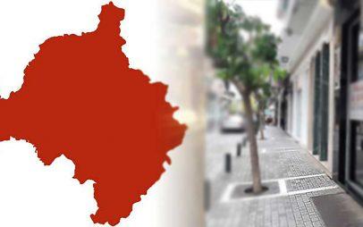 Μέχρι τις 6 Νοεμβρίου η Π.Ε. Κοζάνης στο επίπεδο 4 κόκκινου συναγερμού –Παράταση των μέτρων για μια ακόμα βδομάδα
