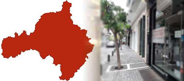 Η κατανομή των 30 κρουσμάτων στην Π.Ε. – 21 στο δήμο Κοζάνης-Ποια καταστήματα παραμένουν ανοιχτά